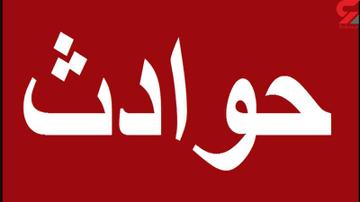 رعب و وحشت در آبادان/  تیراندازی های رگباری هوایی در شب عید فطر!