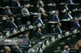 نمایندگان تبریز، جهرم و زاهدان  اعتبارنامهشان تایید شد
