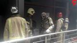 جزئیات آتش سوزی بزرگ در بازار تهران+تصاویر