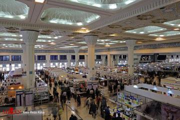 نمایشگاه کتاب تهران  احتمالا برگزار میشود