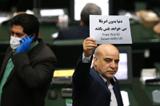 پیشنهادهای عجیب و غریب در مجلس شوق و شعار