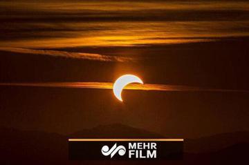 تصاویری از خورشیدگرفتگی بر فراز برج میلاد+ فیلم