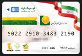 اعطای کارت خرید اعتباری به فرهنگیان تا ۵۰ میلیون