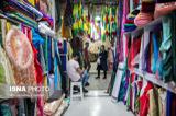 پیش بینی صندوق بین المللی پول درباره رشد اقتصاد ایران