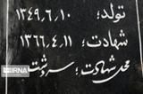به مناسبت سالروز بمباران شیمیایی سردشت/تصاویر