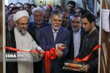 افتتاح مجتمع شورای حل اختلاف ویژه فرهنگ، هنر و رسانه
