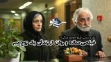 نقد و بررسی فیلم «دوباره زندگی» / فیلمی ساده و  روان  از  زندگی  یک  زوج  پیر