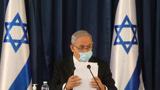 نارضایتی 75درصدی از  نتانیاهو