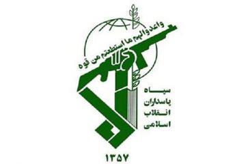 سازمان اطلاعات سپاه  تیم منافقین در شیراز را منهدم کرد