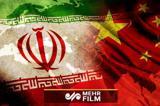 نگرانی  سعودی  ها از همکاری ایران و چین+فیلم