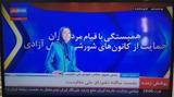 خشم مردم از رپورتاژ ایران اینترنشنال برای مجاهدین خلق