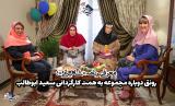 معرفی برنامه «شام ایرانی» / رونق دوباره مجموعه به همت کارگردانی سعید ابوطالب