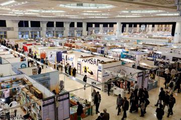 نمایشگاه کتاب تهران  کنسل شد